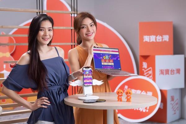 ETtoday新聞雲分享:美麗由姊定義!女性網購花錢是為了愛自己 選擇貼近感情狀態
